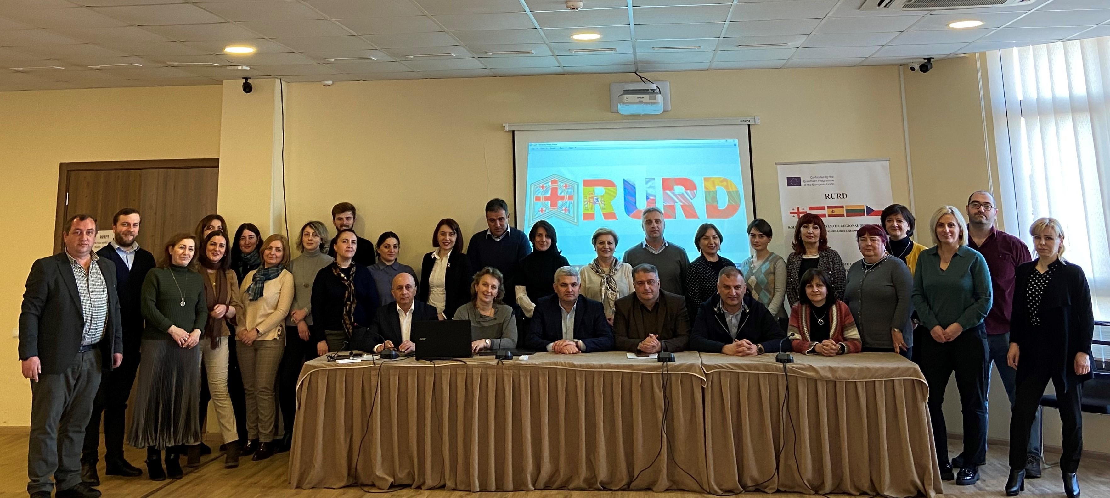 RURD პროექტის ეროვნული კონსორციუმის შეხვედრა
