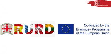 მეოთხე ონლაინ ტრენინგი Erasmus+ ინსტიტუციური განვითარების პროექტის ფარგლებში